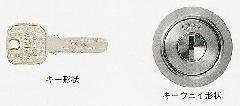 【鍵・紛失】リバーシブルピンシリンダー