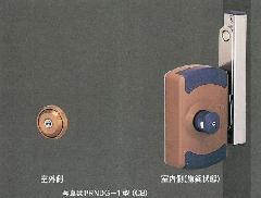 【鍵・紛失】面付本締錠(面付ガードアームタイプ)
