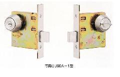 【鍵・防犯対策】 本締錠