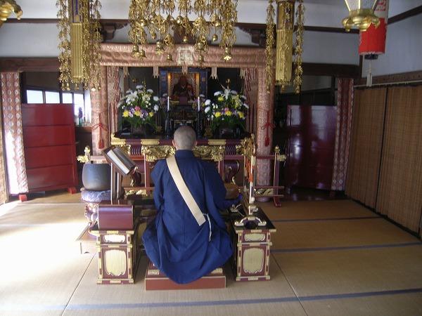 神奈川県厚木市内での遺品整理と供養1