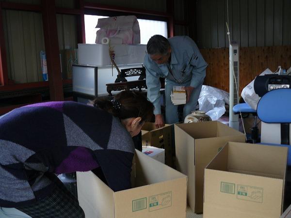 神奈川県愛甲郡愛川町で荷物のお片づけ