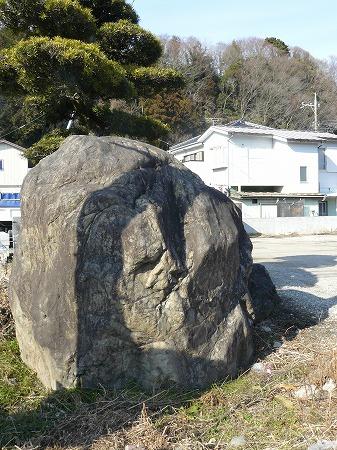 神奈川県愛甲郡にあった庭石
