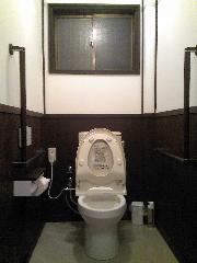 トイレがお洒落に綺麗に改装されました。