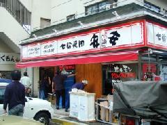 神奈川県座間市相武台 焼肉店オープンに伴う壁面看板製作設置