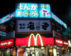 神奈川県横浜市中区 焼肉店の壁面看板FFシート