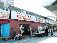 東京都江戸川区平井 ステーキレストラン
