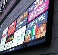 東京都練馬区大泉学園 ショッピングモールフード集合サイン