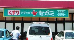 福井県 ドラッグストア 内照明式サイン