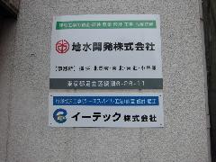 壁面プレートサイン