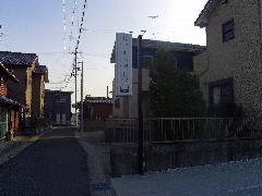 愛知県江南市 整骨院の袖看板と自立看板製作設置工事