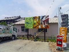愛知県知多市 自立看板設置工事をおこないました!