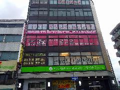 愛知県一宮市 ガラスサイン設置工事