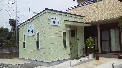 神奈川県小田原市 美容室オープン!