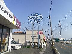 愛知県弥富市 タイヤ専門店の既存サインリニューアル工事