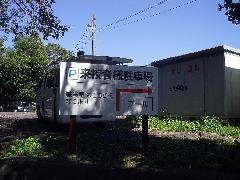 愛知県長久手町 中学校の駐車場案内自立サイン製作設置工事