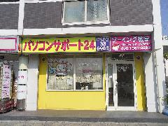 愛知県遠海市 教室の壁面パネルサイン製作をおこないました!