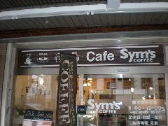 喫茶店のリニューアルです!