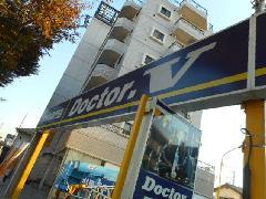 保険対応 看板修理 神奈川県 相模原市