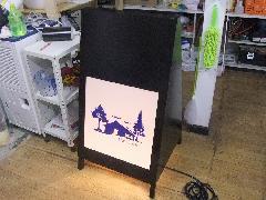 愛知県名古屋市 店舗置き型行灯看板製作しました