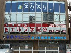 学習塾のガラス面サイン 神奈川県 座間市