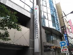 自立看板 改修工事 東京都 千代田区 富士見町