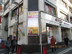 ビルのテナント用内部照明式サイン 神奈川県 横浜市 横浜西口