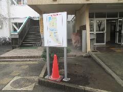 東京都町田市 中学校の校内案内自立サイン