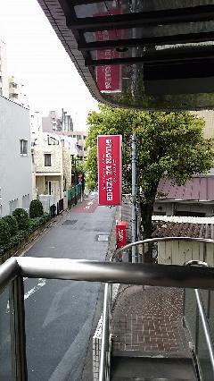 東京都江戸川区 エステサロン様のサイン工事
