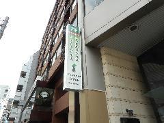 東京都渋谷区 内部照明式袖看板の製作設置工事