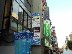 東京都目黒区 テナント様用集合袖看板新設工事