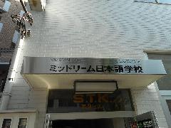 東京都新宿区大久保 ステンレス銘板設置工事