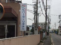 大阪府八尾市 老人ホームの袖看板設置工事