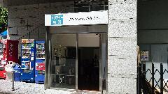 東京都 西新宿 パネルサイン設置工事