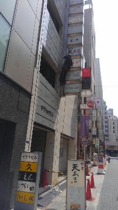 東京都中央区 テナント袖看板設置工事