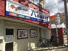 大阪府摂津市 学習塾の看板設置工事をおこないました。