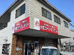 大阪府茨木市 コインランドリーさんの看板設置工事をおこないました!