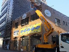 愛知県名古屋市 壁面パネルサイン設置工事