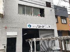 大阪市北区 パネルサイン製作施工