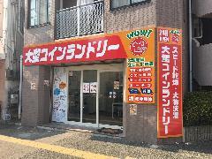 兵庫県神戸市 壁面パネルサイン設置工事