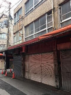 大阪市浪速区 袖看板撤去工事