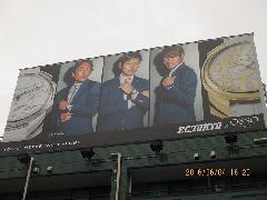 東京都江戸川区 屋上広告塔サイン設置工事