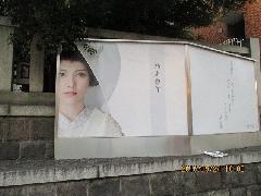 結婚式場の自立看板意匠変更