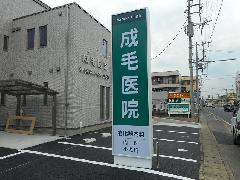 千葉県市川市 病院の自立看板設置工事