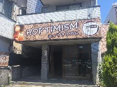愛知県名古屋市 飲食店のオープンに伴うサイン設置工事