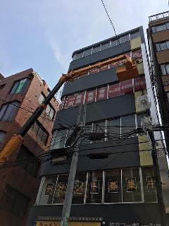 東京都板橋区 袖看板のアクリル面板交換工事