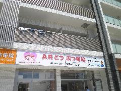 神奈川県川崎市 内照式看板FFシート表示面交換