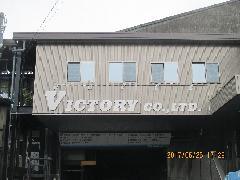 千葉県浦安市 ステンレス箱文字サイン設置工事