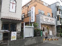 東京都 八王子市 キリスト教会の袖看板設置工事