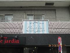神奈川県 相模原市 ネイルサロンさんの壁面看板設置