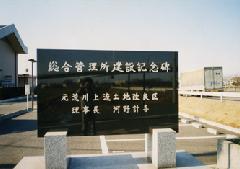 記念碑 作品例